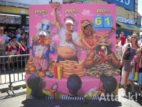 Pepto-Bismol-Guerrilla-Marketing-Brand-Ambassadors